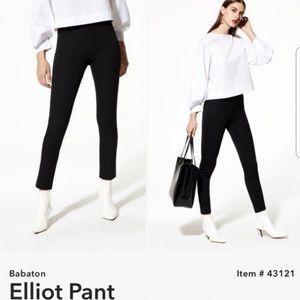 🌼 Aritzia Babaton Pants ELIOTT Bi Stretch Ankle